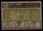 1961 Topps #359  Dallas Green  Back Thumbnail
