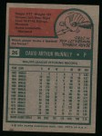 1975 Topps #26  Dave McNally  Back Thumbnail