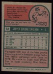 1975 Topps #63  Steve Swisher  Back Thumbnail