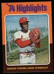1975 Topps #3   -  Bob Gibson Throws 3000th Strikeout Front Thumbnail