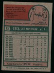 1975 Topps #92  Cecil Upshaw  Back Thumbnail