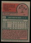 1975 Topps #31  Dave Rader  Back Thumbnail