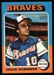 1975 Topps #367  Craig Robinson  Front Thumbnail