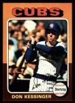 1975 Topps #315  Don Kessinger  Front Thumbnail