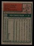 1975 Topps #295  Vada Pinson  Back Thumbnail