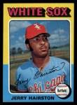 1975 Topps #327  Jerry Hairston  Front Thumbnail