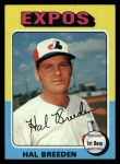 1975 Topps #341  Hal Breeden  Front Thumbnail