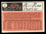 1966 Topps #48  Paul Blair  Back Thumbnail