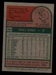 1975 Topps #394  Larvell Blanks  Back Thumbnail