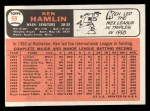 1966 Topps #69  Ken Hamlin  Back Thumbnail