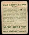 1933 Goudey Sport Kings #17  Jack Dempsey   Back Thumbnail