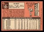 1969 Topps #595  Lee Maye  Back Thumbnail