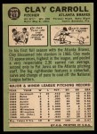 1967 Topps #219  Clay Carroll  Back Thumbnail