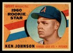 1960 Topps #135   -  Ken Johnson Rookie Star Front Thumbnail