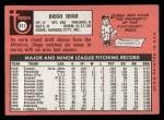 1969 Topps #511 ^YN^ Diego Segui  Back Thumbnail