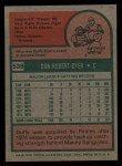 1975 Topps #538  Duffy Dyer  Back Thumbnail