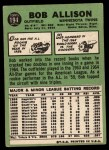1967 Topps #194  Bob Allison  Back Thumbnail