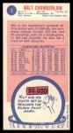 1969 Topps #1  Wilt Chamberlain  Back Thumbnail