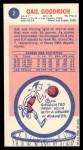 1969 Topps #2  Gail Goodrich  Back Thumbnail