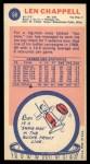 1969 Topps #68  Len Chappell  Back Thumbnail