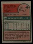 1975 Topps #558  Dave Roberts  Back Thumbnail