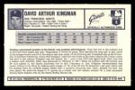 1973 Kelloggs #44  Dave Kingman  Back Thumbnail
