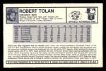 1973 Kelloggs 2D #32  Bobby Tolan  Back Thumbnail