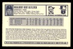1973 Kellogg's #35  Bert Blyleven  Back Thumbnail