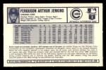 1973 Kelloggs #28  Fergie Jenkins  Back Thumbnail
