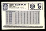 1973 Kelloggs 2D #52  Al Kaline  Back Thumbnail
