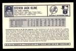 1973 Kelloggs #50  Steve Kline  Back Thumbnail