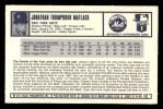 1973 Kelloggs #12  Jon Matlack  Back Thumbnail