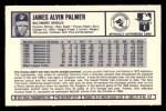 1973 Kelloggs 2D #17  Jim Palmer  Back Thumbnail