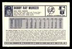 1973 Kellogg's #19  Bobby Murcer  Back Thumbnail