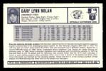 1973 Kellogg's #30  Gary Nolan  Back Thumbnail