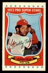 1973 Kelloggs 2D #32  Bobby Tolan  Front Thumbnail