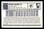 1973 Kelloggs 2D #33  Nate Colbert  Back Thumbnail