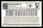 1973 Kelloggs #33  Nate Colbert  Back Thumbnail