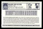 1973 Kelloggs 2D #35  Bert Blyleven  Back Thumbnail