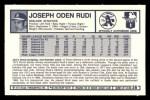 1973 Kelloggs 2D #36  Joe Rudi  Back Thumbnail
