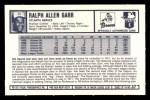 1973 Kelloggs #37  Ralph Garr  Back Thumbnail