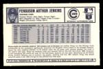 1973 Kelloggs 2D #28  Fergie Jenkins  Back Thumbnail