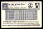 1973 Kelloggs 2D #38  Gaylord Perry  Back Thumbnail