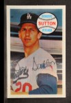 1970 Kelloggs #8  Don Sutton   Front Thumbnail