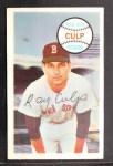 1970 Kelloggs #35  Ray Culp   Front Thumbnail