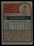 1975 Topps #598  Bruce Kison  Back Thumbnail