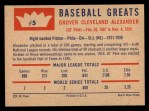1960 Fleer #5  Grover Alexander  Back Thumbnail