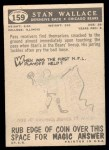 1959 Topps #159  Stan Wallace  Back Thumbnail