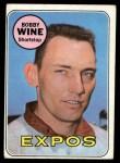 1969 Topps #648  Bobby Wine  Front Thumbnail