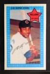 1971 Kellogg's #61  Billy Williams  Front Thumbnail
